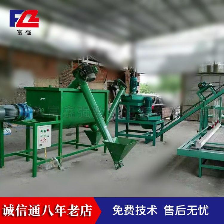 厂家直销 双层湿浆搅拌机和砂浆运输机 大功率搅拌机 批发