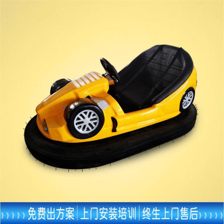 新型特色的地网碰碰车就在金博游艺设备