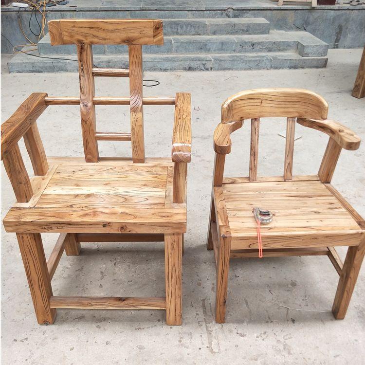 常年现货老榆木椅子老板椅中式老榆木家具椅子批发定制