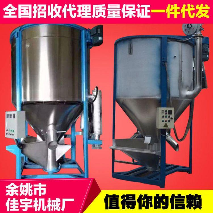 立式塑料搅拌机 加热烘干型 大型不锈钢立式塑料搅拌机 拌料机