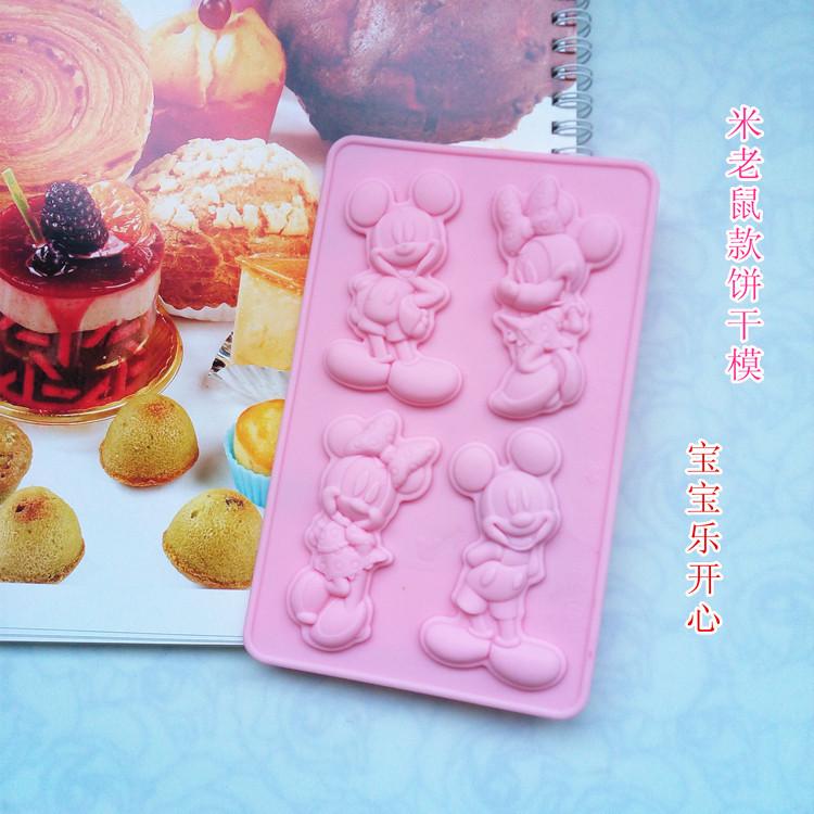 跨境专供硅胶米奇卡通饼干模方形蛋糕模具个性diy手工皂模翻糖模