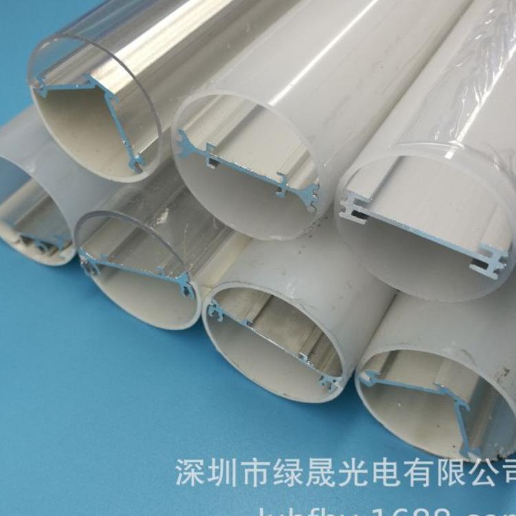 防水灯管套件厂家批发 直径26MM 全塑双色