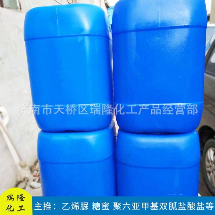 聚六亚甲基双胍盐酸盐  聚己缩胍盐酸盐杀菌剂 PHMB 57028-96-3