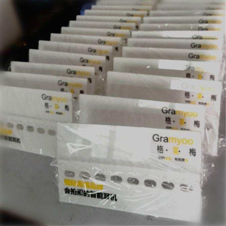 亚克力制品工厂专供亚克力高档智能耳机展架 亚克力耳机展架