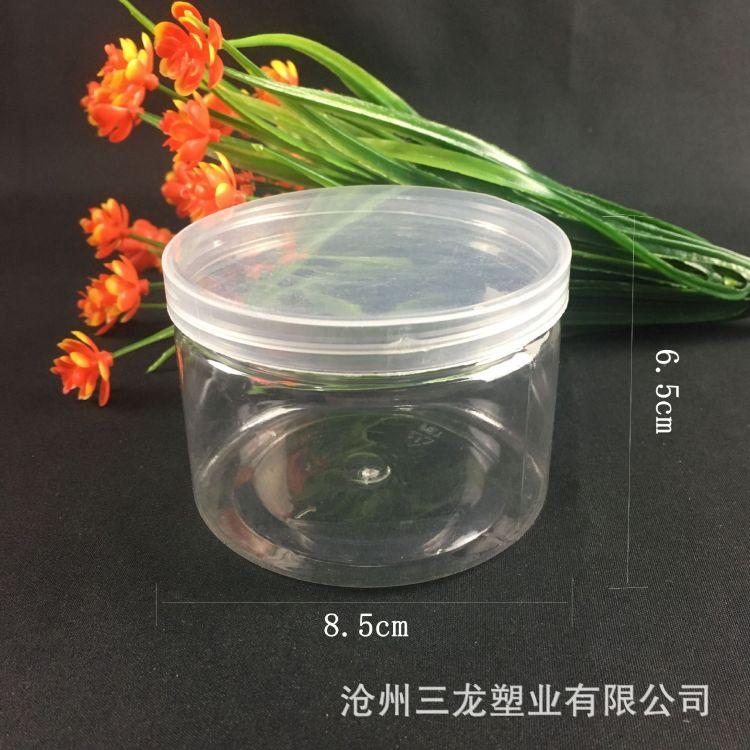 圆形广口食品塑料瓶 PET食品密封罐 食品级广口透明塑料瓶加工