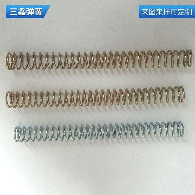 压缩弹簧厂家批发圆柱螺旋压缩弹簧 可来图来样加工定制