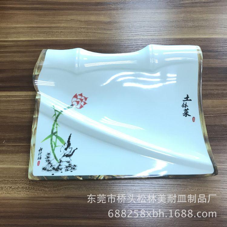 高档酒店餐具 密胺仿瓷竹节盘 西餐盘子 创意美耐皿餐具定制