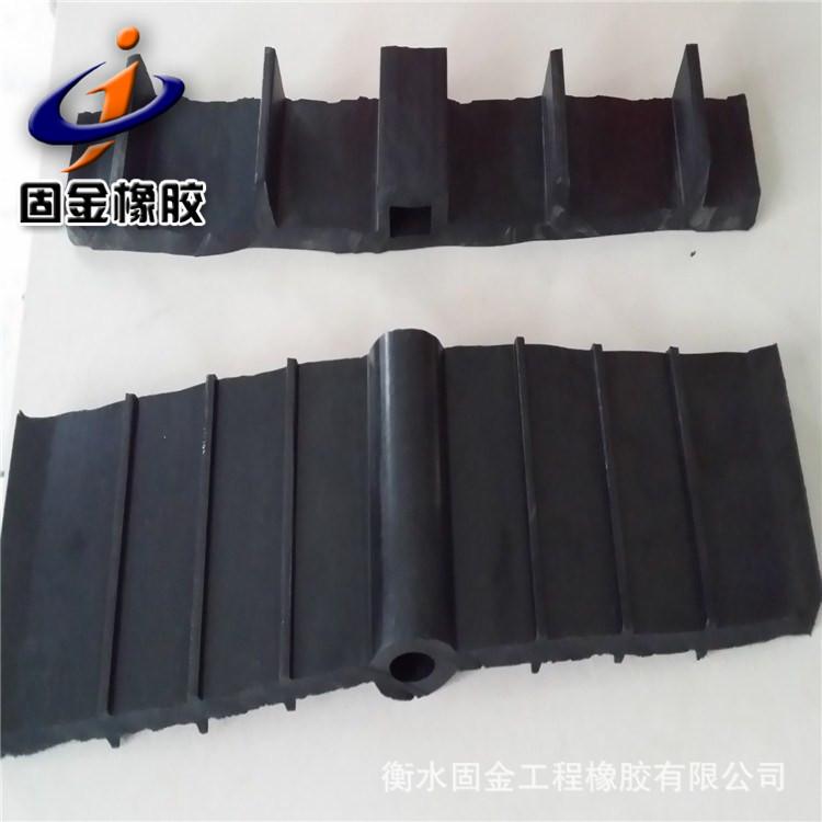 橡胶止水带 中埋式 外贴式 钢边平板止水带 可卸式U型槽止水带