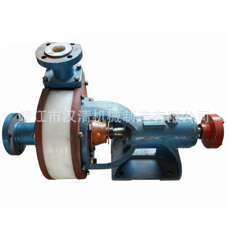FUH型工程塑料泵 耐腐耐磨砂浆泵 宜兴工程塑料泵 脱硫循环泵