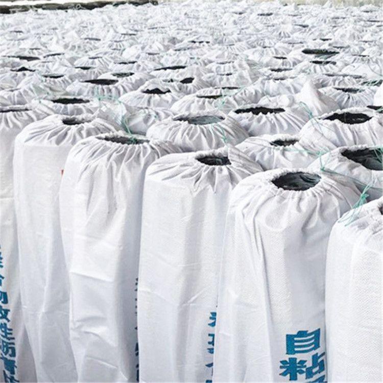 sbs改性沥青防水卷材 耐根穿刺化学阻根弹性体4毫米国标 厂家直销