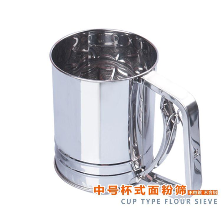 现货批发 中号双层粉筛杯 半自动手持面粉筛 蛋糕工具 烘焙工具