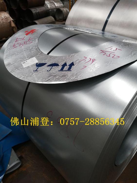 鞍钢一级镀锌板 二级镀锌卷板 协议镀锌 让步镀锌材料 镀锌带钢