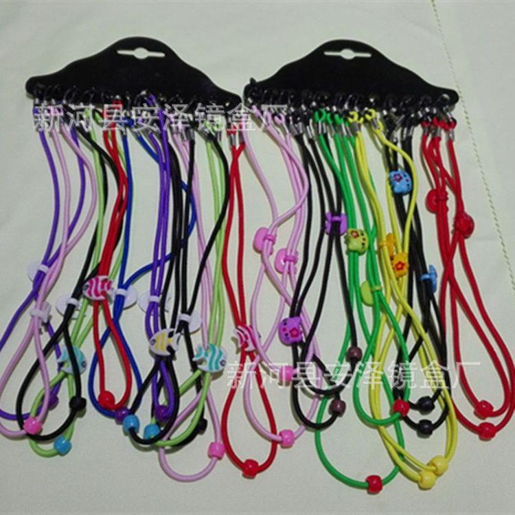兒童眼鏡繩 兒童眼鏡掛繩 卡通彈力防滑防摔眼鏡繩 眼鏡配件