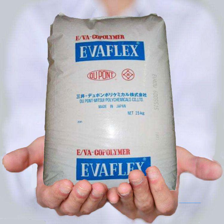 EVA三井化学220 VAC含量28%热熔级 乙烯醋酸乙烯共聚物薄壁制品