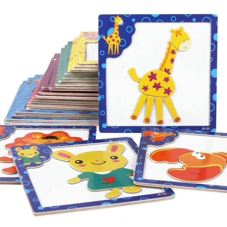 磁力片拼图 早教玩具磁力拼图批发 磁性益智磁力板拼图拼板现货