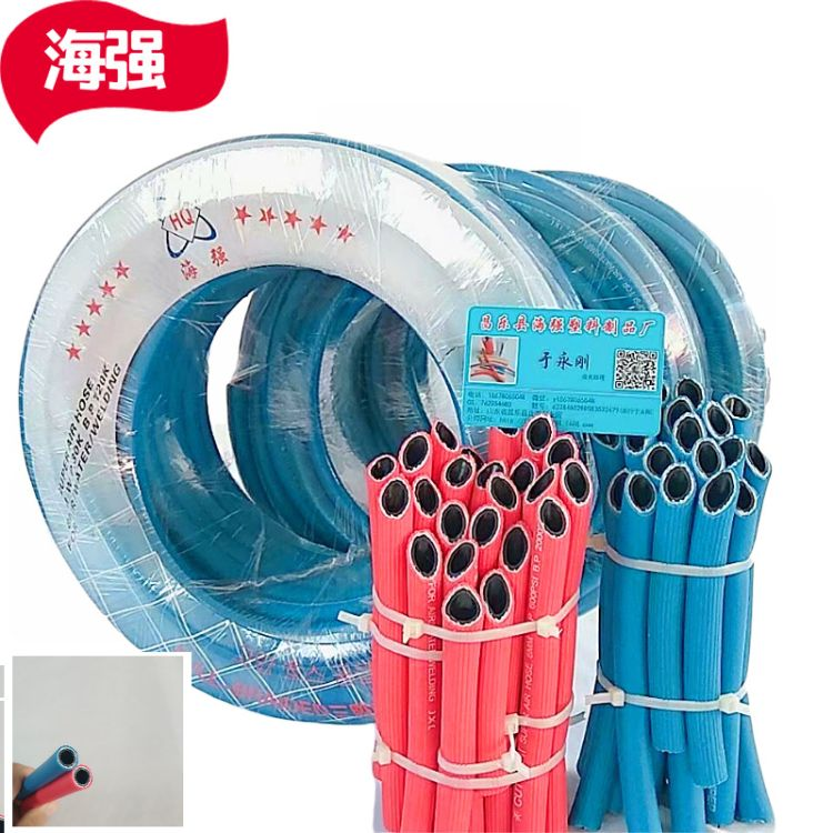 三胶两线氧气管 蓝色防火耐油 乙炔管定做8mm氧气管喷枪高压管