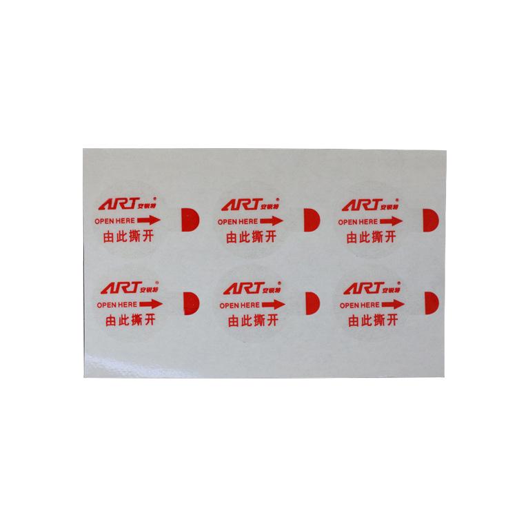 厂家生产不残胶耐高温保护膜 可印刷文字 pet金色膜模切