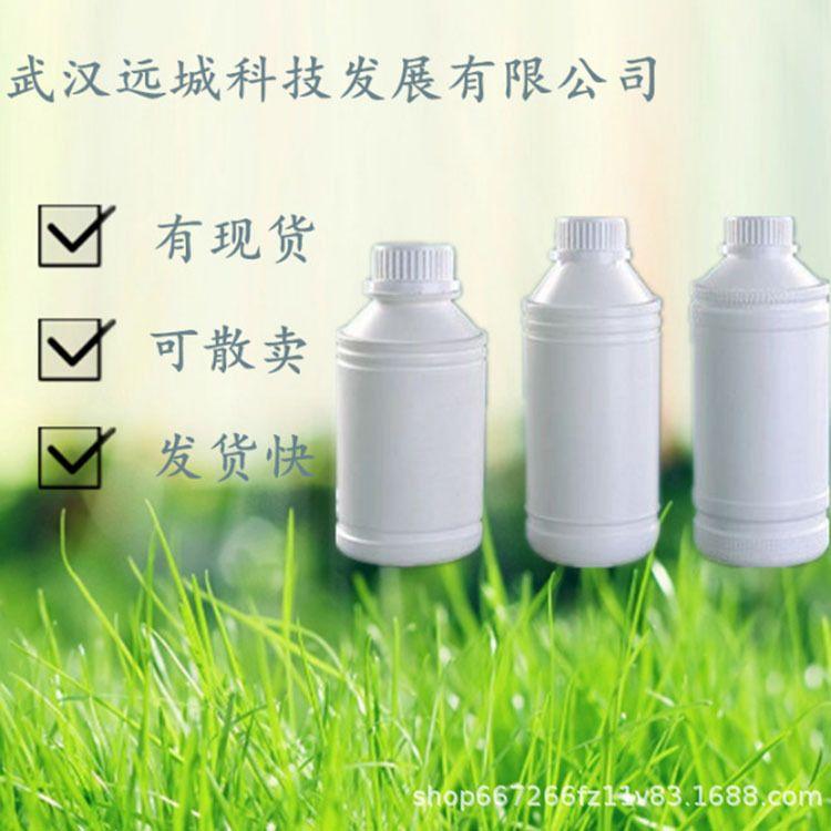 厂家葡萄糖酸氯己定现货供应葡萄糖酸氯己定20%可零售当天发货