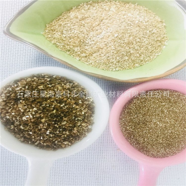 红蛭石 白蛭石 膨胀蛭石 20-40目 蛭石粉
