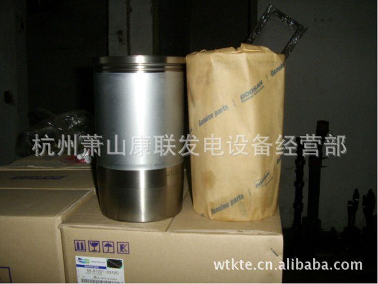 韩国斗山大宇原装配件 活塞65.02501-0704