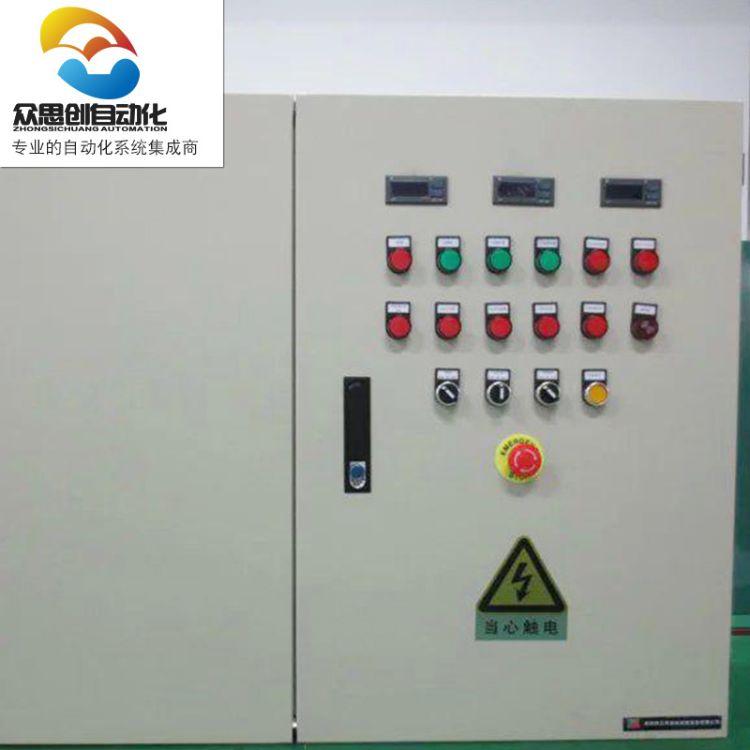 专业定制非标电气控制柜 低压配电柜厂家特价批发电气成套控制柜