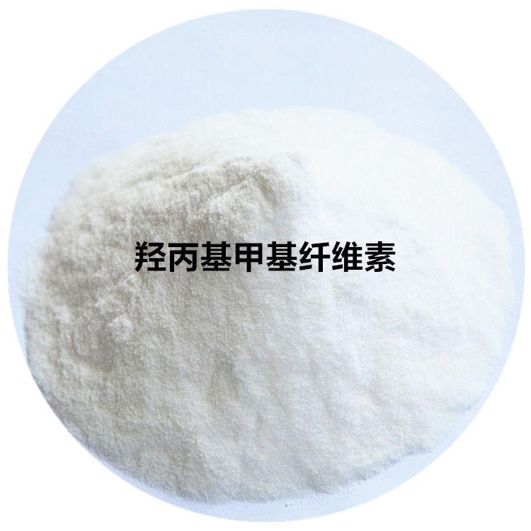 食品级 增稠剂 羟丙基甲基纤维素 低取代羟丙纤维素 1kg 包邮