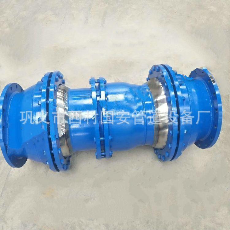 E2型三维球形补偿器 码头输水管道三维球型补偿接头 万向球形接头