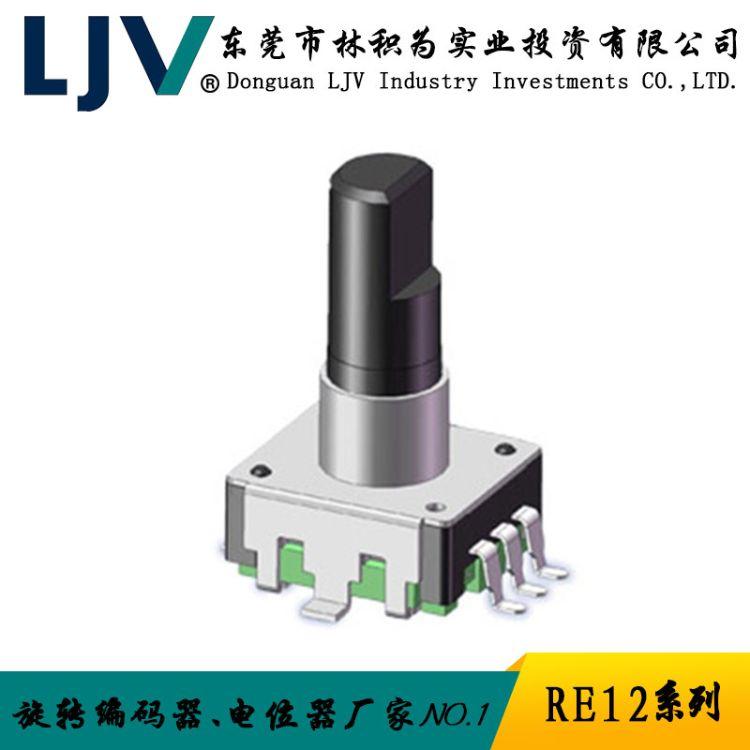 贴片编码器 增量式编码器 旋转编码器LJV厂家供应