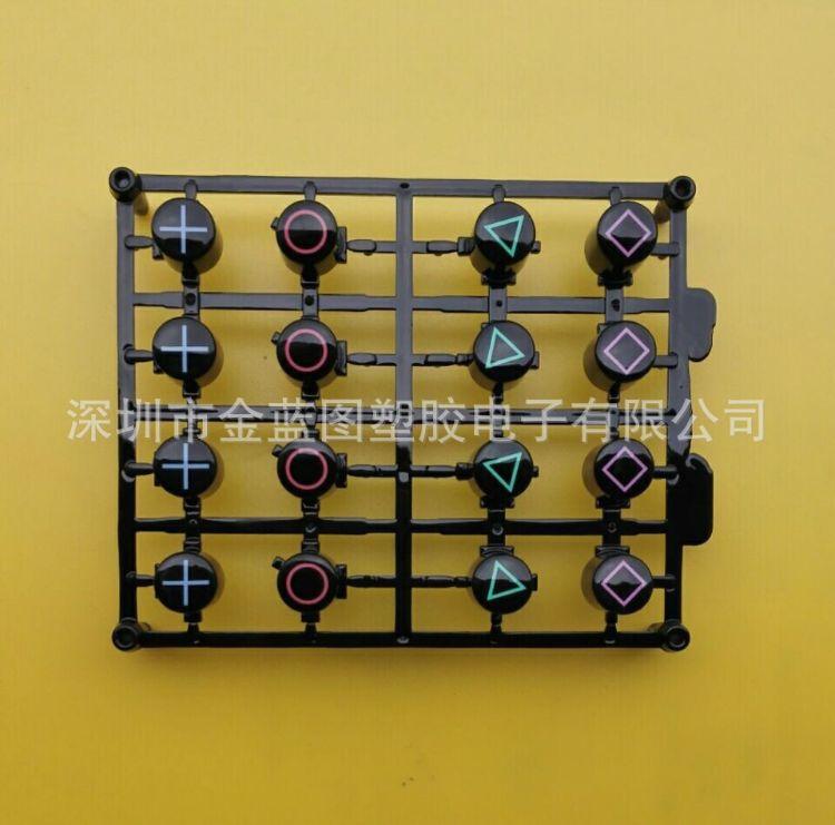 生产加工游戏机按钮模具 注塑喷油镭雕工艺环保耐用塑胶按键定制