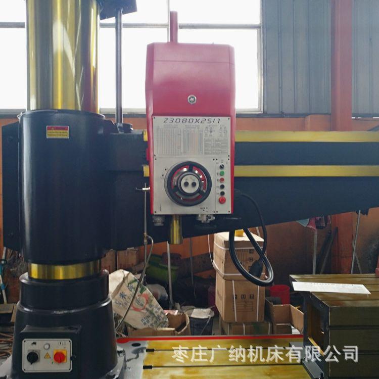 高效生产大型摇臂钻 z3080x25重型液压摇臂钻床 厂家直供各种型号
