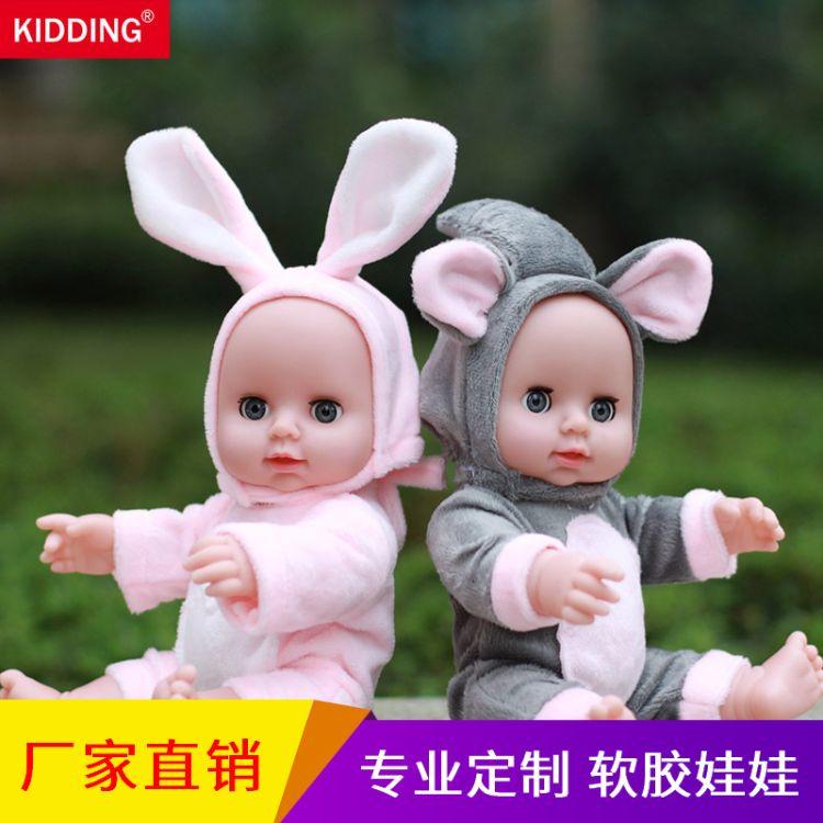 跨境专供 婴儿娃娃 超柔面料毛绒娃娃  过家家洗澡娃娃 仿真娃娃