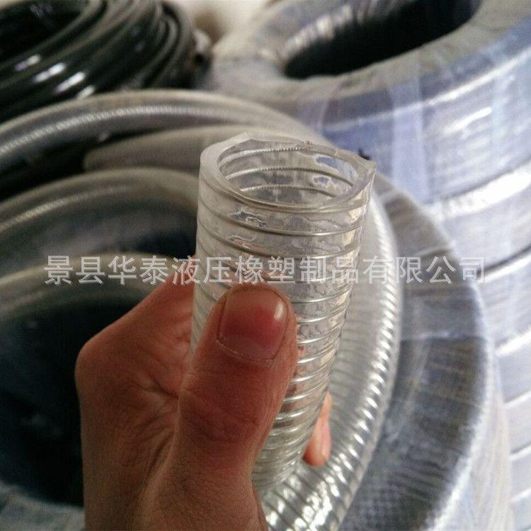 厂家直销2寸 3寸 4寸钢丝软管 透明塑料管 PVC钢丝透明软管