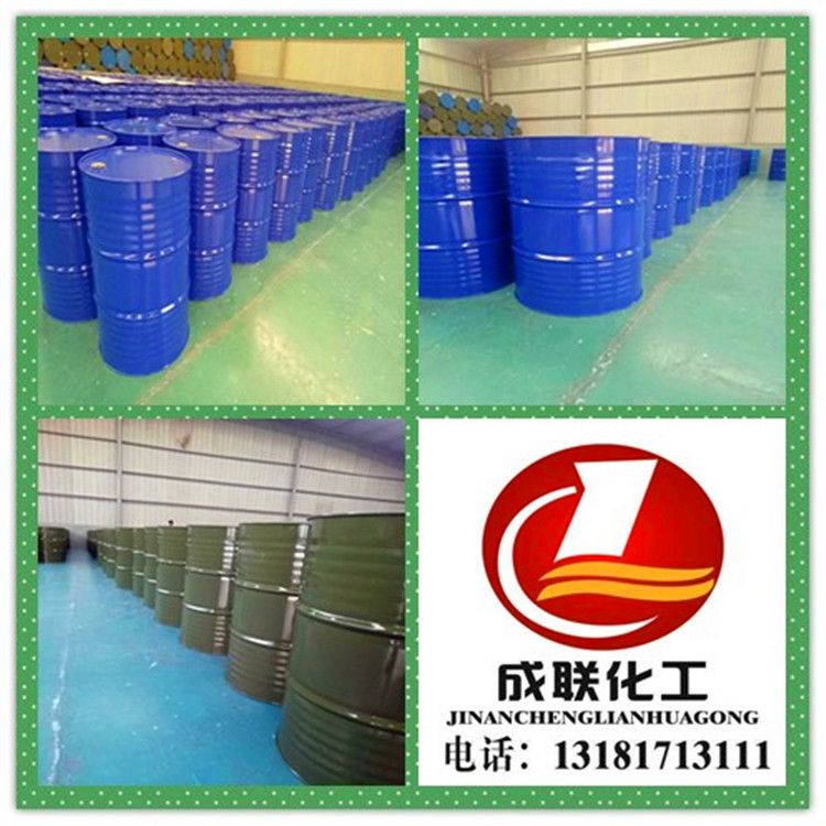 乙二醇乙醚乙酸酯 现货供应 批发零售 乙二醇乙醚醋酸酯