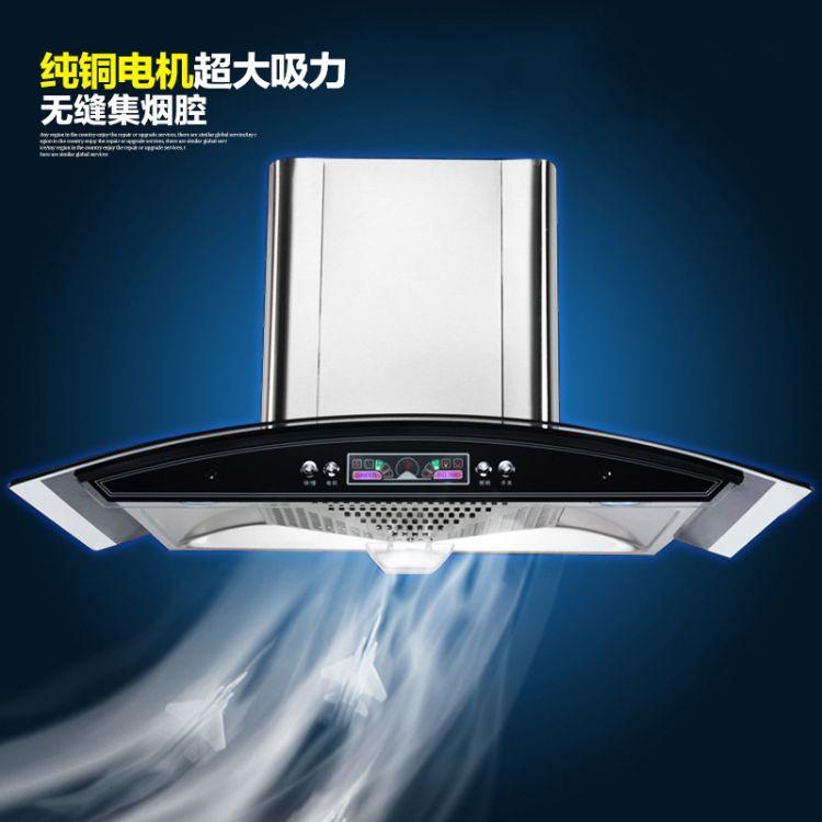 批发油烟机 顶吸式抽油烟机 家用大吸力抽油烟机特价烟机OEM