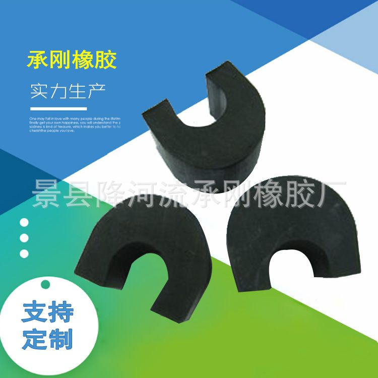 橡胶制品杂件 工业用橡胶制品 橡胶杂件.硅胶加工制品