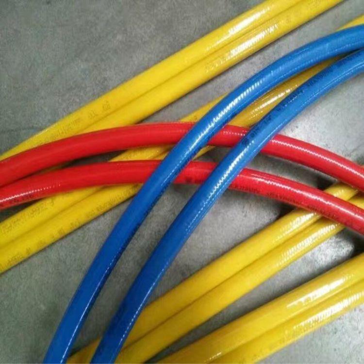 R7 R8 高中压多胺软管 纤维增强高中压树脂软管 尼龙树脂软管