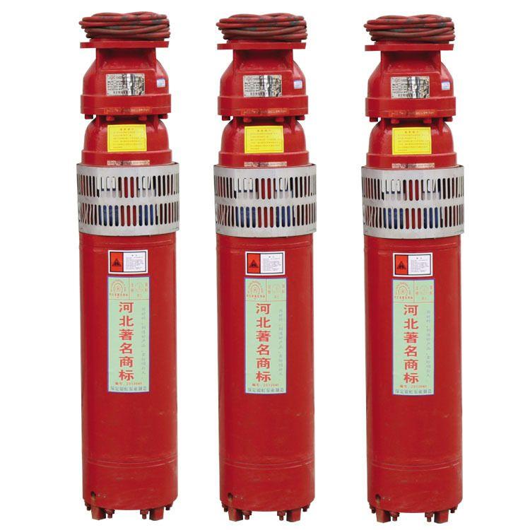 热水泵 温泉泵 175QJR潜水泵 喷泉泵 保定水泵生产厂家