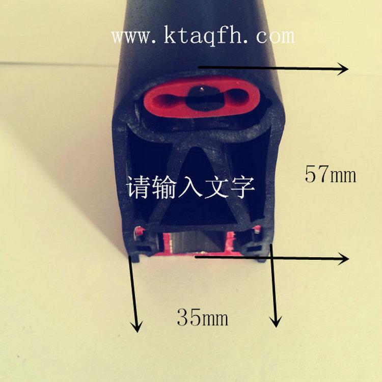 厂家直销 优质安全触边胶条 触条压条开关 机器人耐用安全边缘