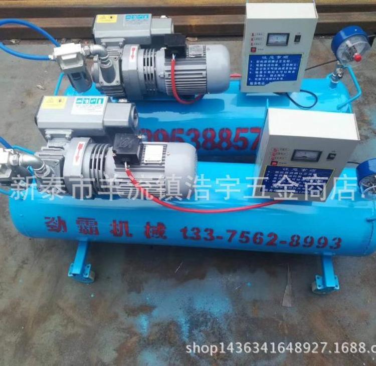 真空机组 石材吸盘真空泵 包装机真空泵 大型真空泵 自动化真空泵