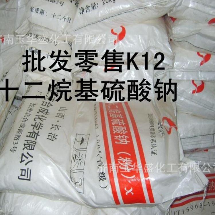 k12 十二烷基硫酸钠 现货直销 针状 粉状 厂家k12引气发泡剂