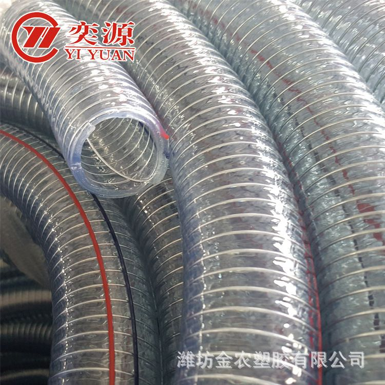 透明PVC钢丝软管 直销钢丝螺旋管 增强软管透明塑料管 pvc纤维管