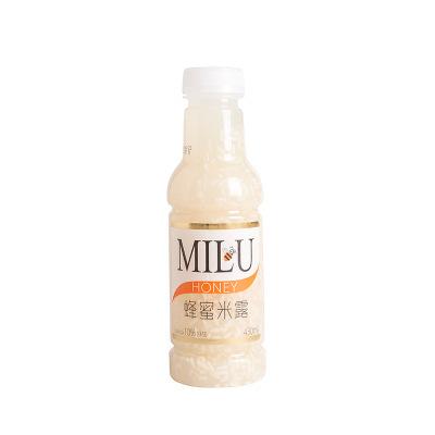 厂家直销食品级果汁饮料增稠剂复配乳化稳定剂食品添加剂