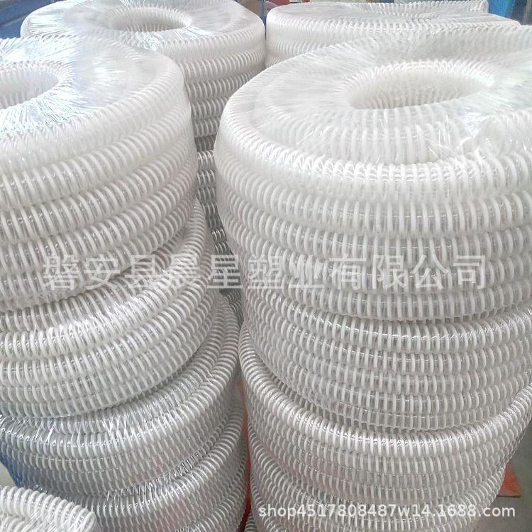 16mmPVC塑筋管 空调滴水管波纹螺旋透明排水管 空调管