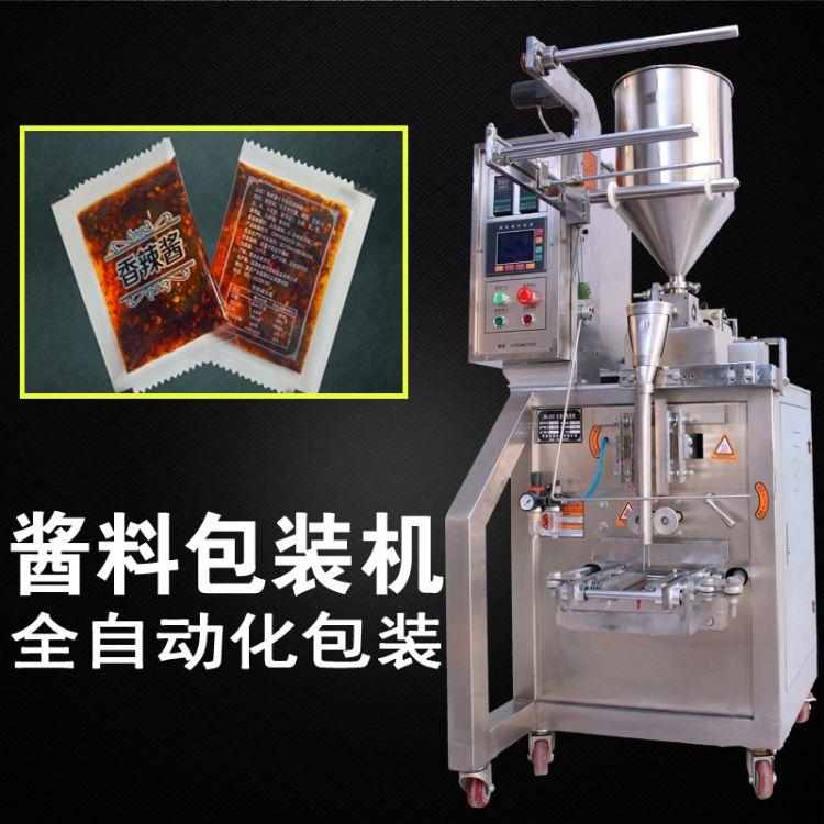 全自动计数小袋包装机 辣椒油灌装机 多功能食品包装机械