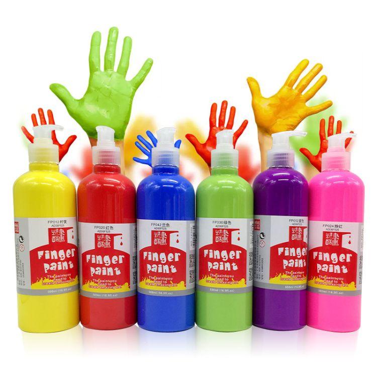 500m儿童颜料水粉颜料 手指画颜料 水洗涂鸭颜料美术环保幼儿园