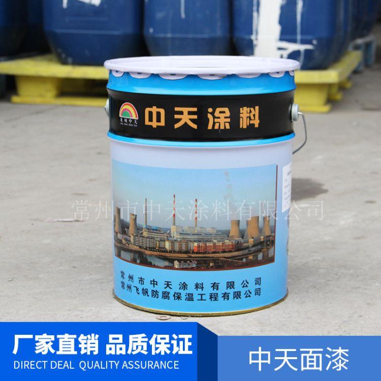 【厂家直销】  C04-42醇酸磁漆   C03醇酸调和漆