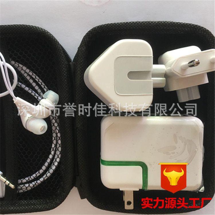 车载充USB墙充移动电源充电器四合一耳机旅行u盘笔充电宝插头套装