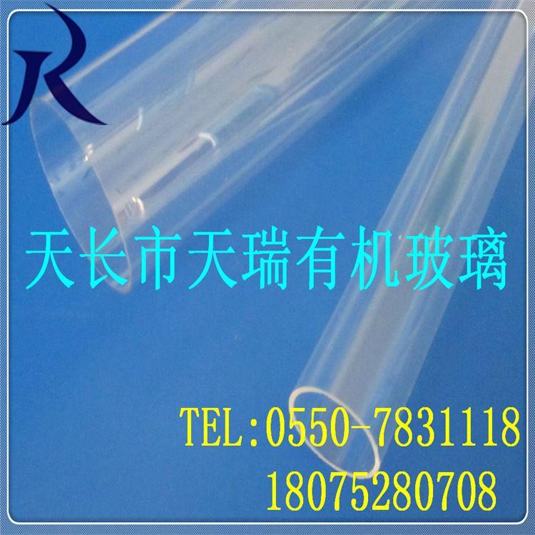 高透明有机玻璃管亚克力管PMMA管压克力管塑料管高透明