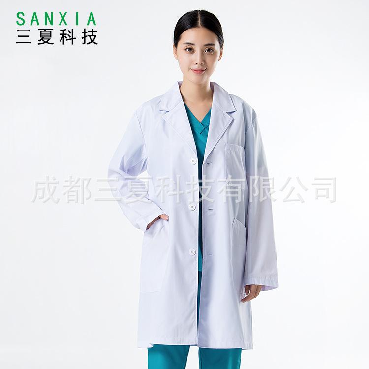 韩国美容院白色工作服医学美容手术白大褂健康管理体检中心白大褂