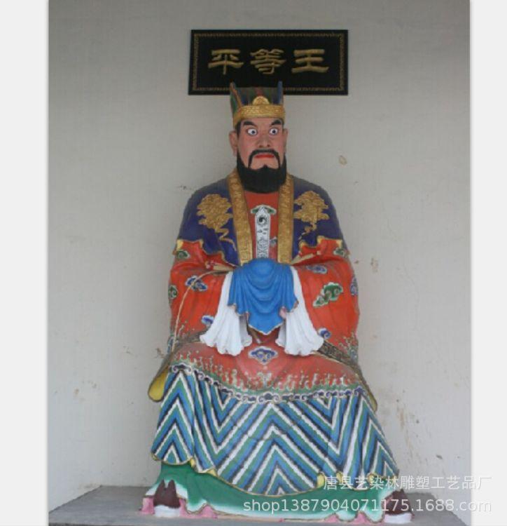 厂家直销工艺品 庙宇室内装饰摆件宗教用品树脂佛像雕塑十殿阎罗